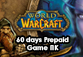 Blizzard - World of Warcraft 60 days Prepaid Game ПК