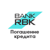 RBK Bank - Погашение кредита