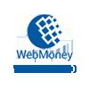 Webmoney WMZ (Доллар)