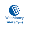 Webmoney WMY (Сум)