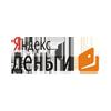 Яндекс Деньги (RUS)