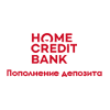Банк Хоум Кредит - Пополнение депозита