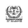 Коллекторское агентство Право