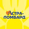Астра-Ломбард продление займа