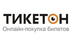Ticketon.kz