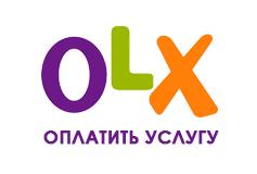 OLX.kz - Оплатить услугу
