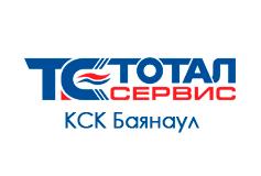 КСК Баянаул