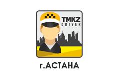 ТМ KZDriver г.Астана