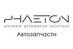 phaeton.kz. Автозапчасти