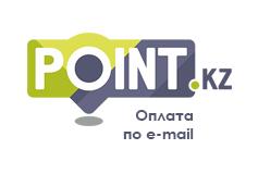 Point.kz - Оплата по e-mail