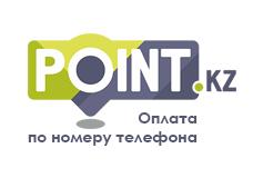 Point.kz - Оплата по номеру телефона