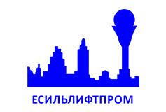 ЕСИЛЬЛИФТПРОМ