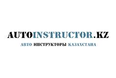 autoinstructor.kz