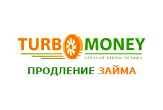 turbomoney - продление займа