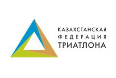 Triathlon.org.kz - Казахстанская федерация триатлона